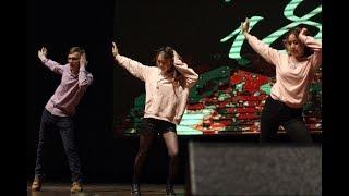 Бомбезный K-Pop танец на 18-тилетие клуба