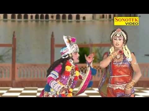 Krishan Bhajan- TERI MERI KATEE  | Kanha Mohea Aesio Baniyo Mor