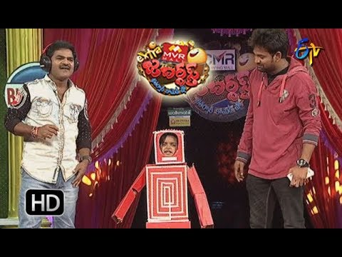 Punch Prasad, Naughty Naresh Performance | Extra Jabardasth | 15th   December 2017  | ETV Telugu