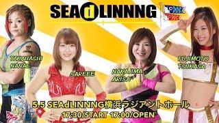 「SEAdLINNNG~GOLDEN GO! GO!~」 2017年5月5日- 横浜ラジアントホール...
