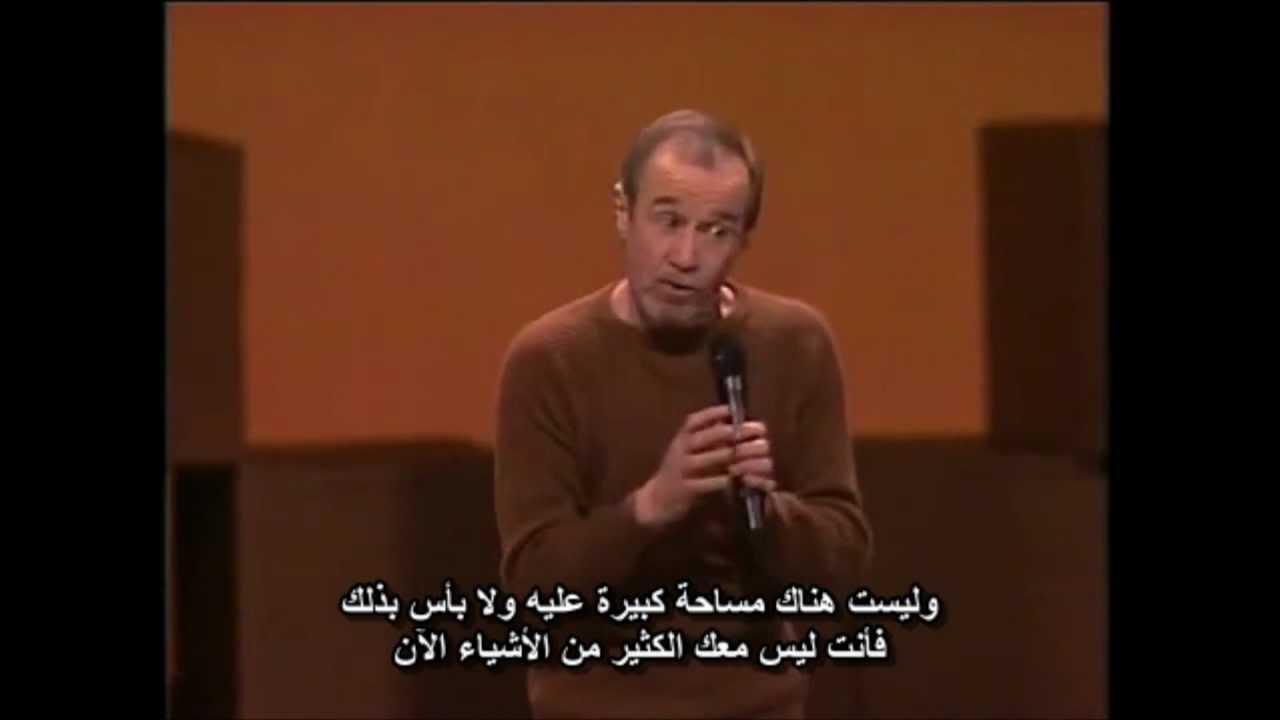 """جورج كارلين George Carlin يتحدث عن """"الأشياء"""" - YouTube"""