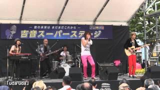 2015.5.6 第30回 吉祥寺音楽祭 スーパーステージ 「サバイバル、与え合...