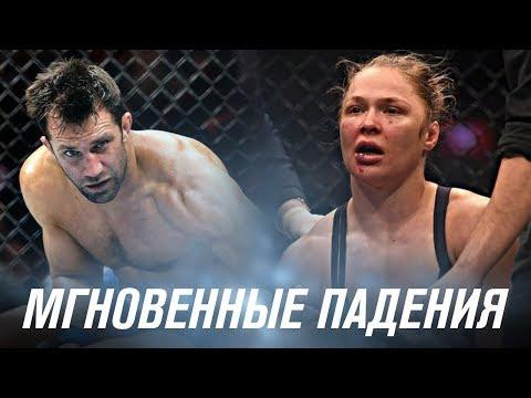 МГНОВЕННЫЕ ПАДЕНИЯ: один шаг от чемпионства UFC до КОНЦА КАРЬЕРЫ   Рокхолд, Роузи, Хендрикс