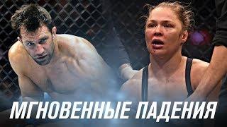МГНОВЕННЫЕ ПАДЕНИЯ один шаг от чемпионства UFC до КОНЦА КАРЬЕРЫ  Рокхолд Роузи Хендрикс