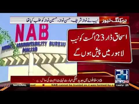 NAB Issue Notice To Ishaq Daar