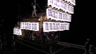 2015/10/3に行われた泉田中だんじり祭り宵宮。映像撮影制作:大阪祭礼記...
