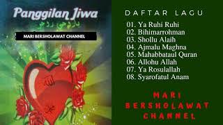 Download Mp3 Sholawat Al Mahabbatain Full Album Panggilan Jiwa | Al Mahabbatain Langitan
