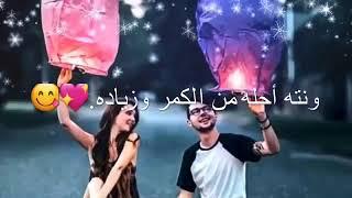 محمود التركي اغنيه كالو اليوم القمر ميلاده
