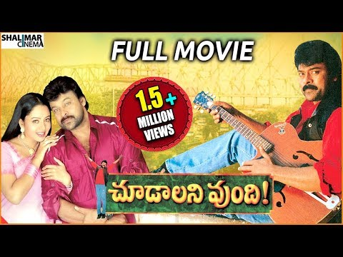 Choodalani Vundi Telugu Full  Movie || చూడాలని ఉంది సినిమా || Chiranjeevi , Soundarya,Anjala Zaveri