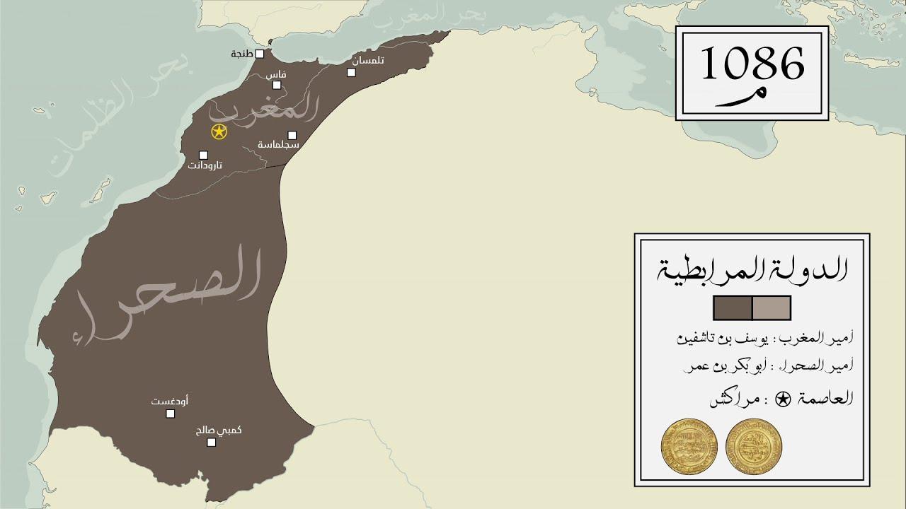 خرائط زمنية | دولة المرابطين (1047-1147م) : كل عام