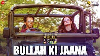Bullah Ki Jana