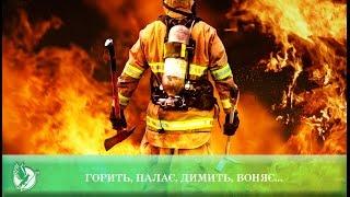 видео Почему воняет на Черниговской?