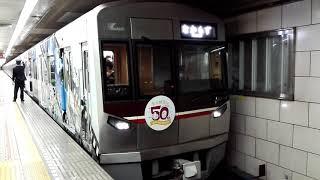 「HM付き!PMSMの良い音♪9000型のトップナンバー編成」大阪メトロ御堂筋線北大阪急行電鉄9001FポールスターⅡなかもず行き、梅田駅発車