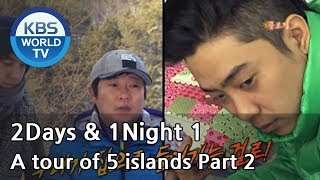 2 Days and 1 Night Season 1 | 1박 2일 시즌 1 - A tour of 5 islands, part 2