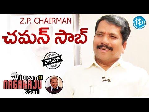 Anantapur ZP Chairman