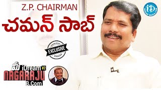 Anantapur ZP Chairman Chaman Saab Exclusive Interview || Talking Politics With iDream #12