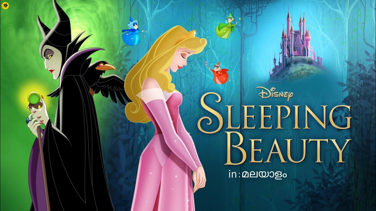 Download Sleeping Beauty (1959) Malayalam Explanation💤 | To The Screen