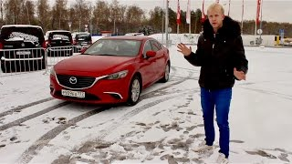 Обновлённая Mazda 6 Executive 2017. Обзор изменений. Шумка. GVC.