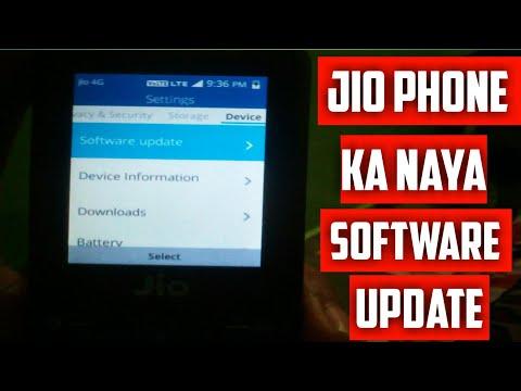 Jio phone ka Naya software update Jio phone New software update जिओ फ़ोन का नया सॉफ्टवेयर अपडेट