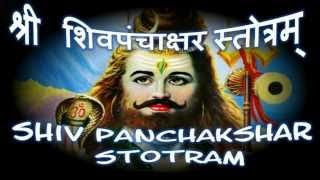 Shiva Panchakshara Stotra - Sanskrit Text