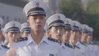 大连海事大学校歌(新版MV)2017.03