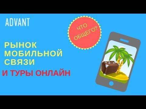Услуги и функции системы ТПП РФ – Услуги ТПП РФ