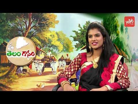 Unnadira Chinnadi Unnadira Song By Folk Singer Bikshapathi | Latest Telangana Folk Songs | YOYO TV