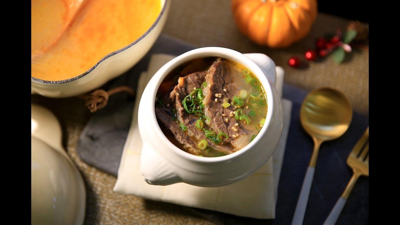 【蘿潔塔的廚房】無敵好喝的清燉牛肉湯,清甜,健康,清爽,入秋一定要喝的。 - YouTube
