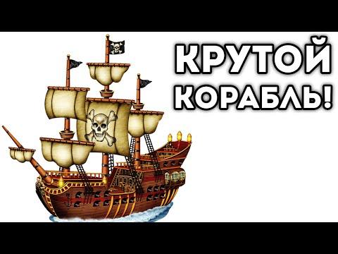 игры пк скачать бесплатно морской бой