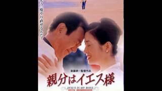 俳優 渡瀬恒彦さん追悼.