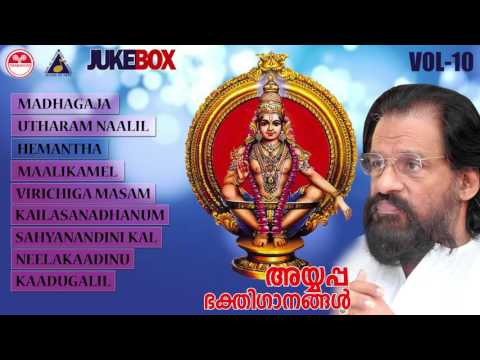 Ayyappa devotional songs vol 10 | hindu devotional songs | new devotional songs 2016 | KJ Yesudas
