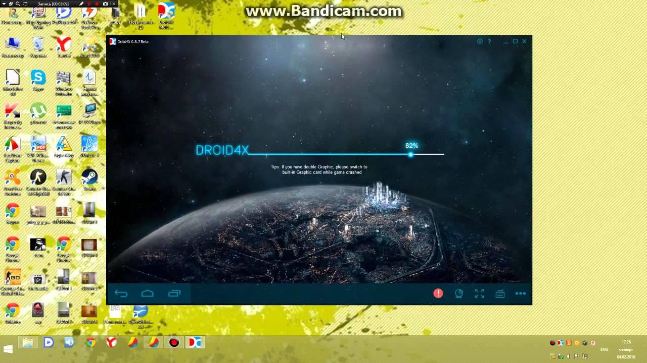 Gamepop скачать на компьютер clash of clans