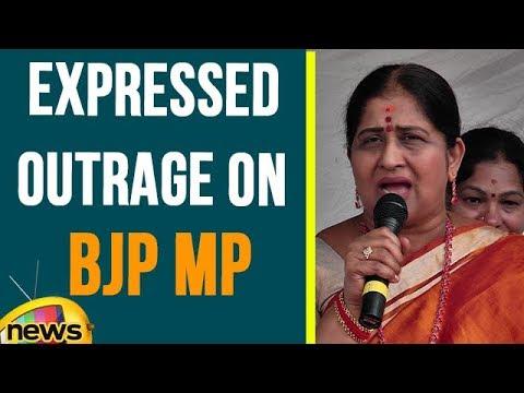 Actor Kavitha Expressed Outrage On BJP MP Chintamani Malviya | Mango News