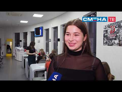 Практические занятия во Всероссийском учебно-тренировочном центре профмастерства в ВДЦ «Смена»