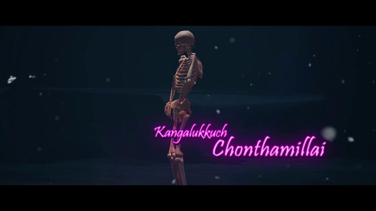 Jeans Skeleton dance Tamil version of Kannodu Kanbathellam ...