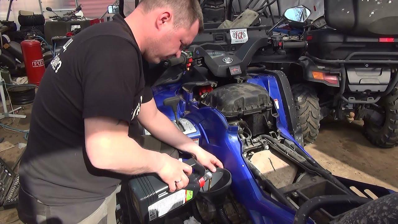 Купили квадроцикл СF Moto X8 за 250 000 р. - YouTube
