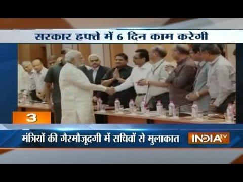PM Modi meets top bureaucrats, asks them to make Government People-friendly