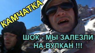 Невероятная Камчатка - Корякский вулкан в сентябре. Супер фильм про восхождение. HD 1080p!