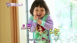 The Return of Superman | 슈퍼맨이 돌아왔다 - Ep.24  (2014.05.04)