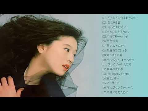 松任谷由実 の人気曲 松任谷由実 メドレー ♥ Yumi Matsutoya Best Songs 2021 ▶1:09:49