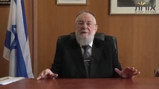 ערוץ אורות- הרב ישראל מאיר לאו- פרשת ויגש: להצטרף אל מועדון ה'ערבים זה- לזה'