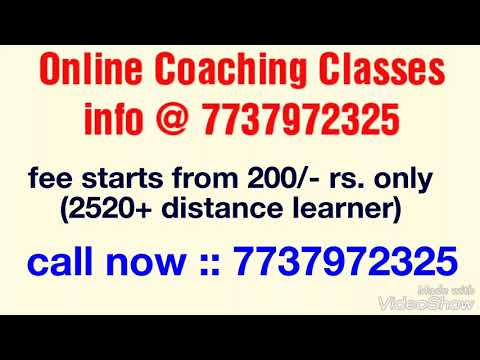 Online Coaching Classes || Mathematics || Lecture-01 Squares & squareroot within seconds ||