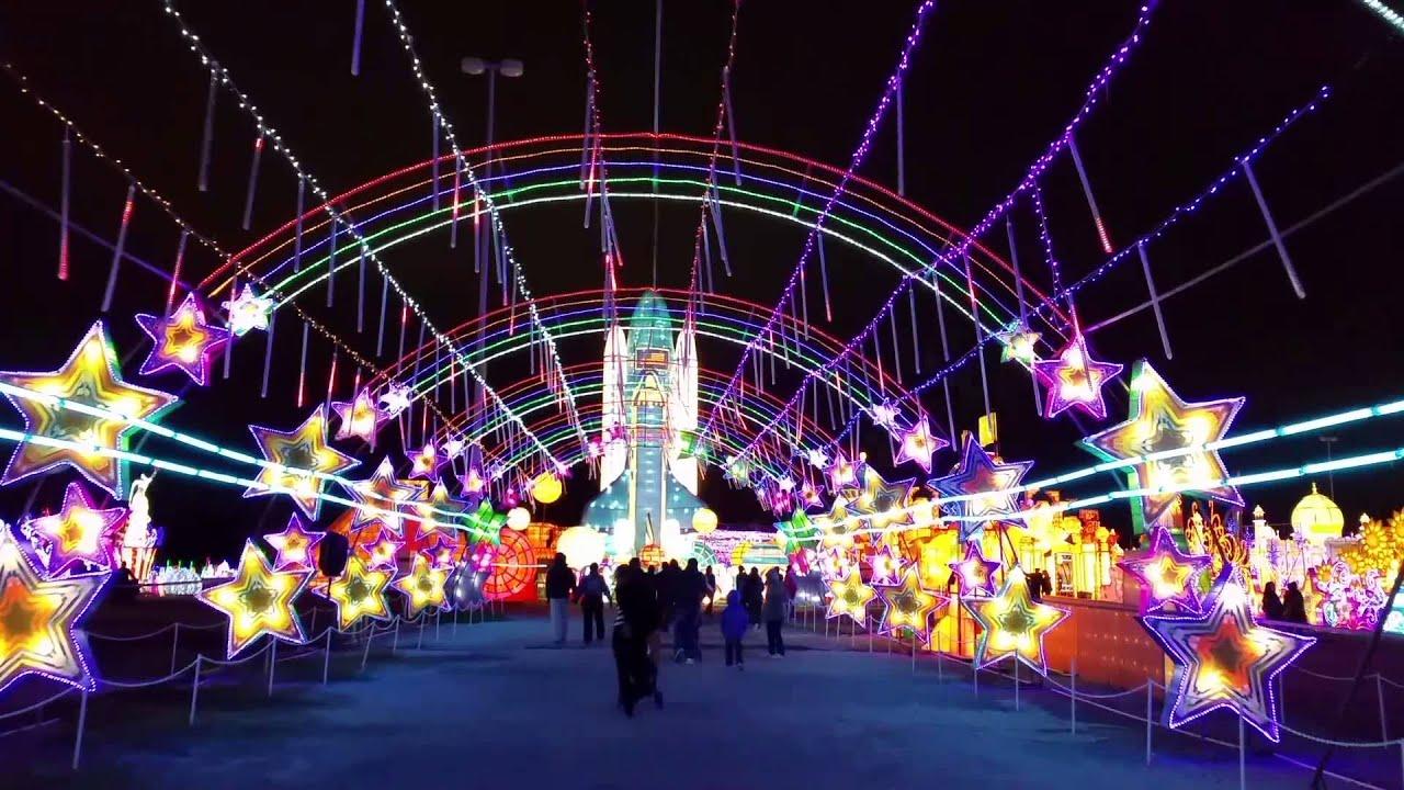 Magical Winter Lights Houston