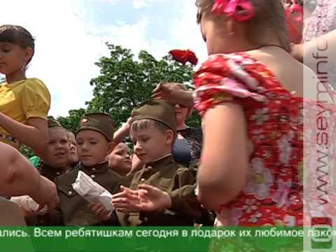 Школьники из Щигров устроили праздник для горожан