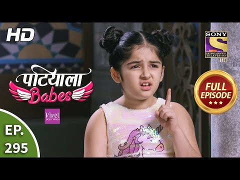Patiala Babes - Ep 295 - Full Episode - 13th January, 2020