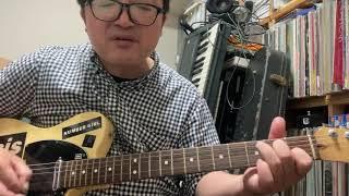 2021/5/31月曜日のギター練習1。サマーソルジャー/サニーデイサービス #弾き語り #弾き方 #cover #カバー #guitar #サニーデイサービス #サマーソルジャー #歌ってみた ...