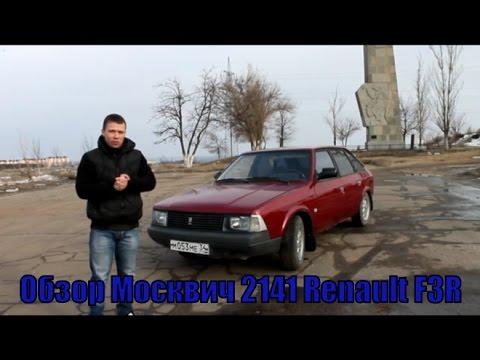Фото к видео: Москвич 2141 Renault 2.0 F3R Обзор-Интервью от владельца