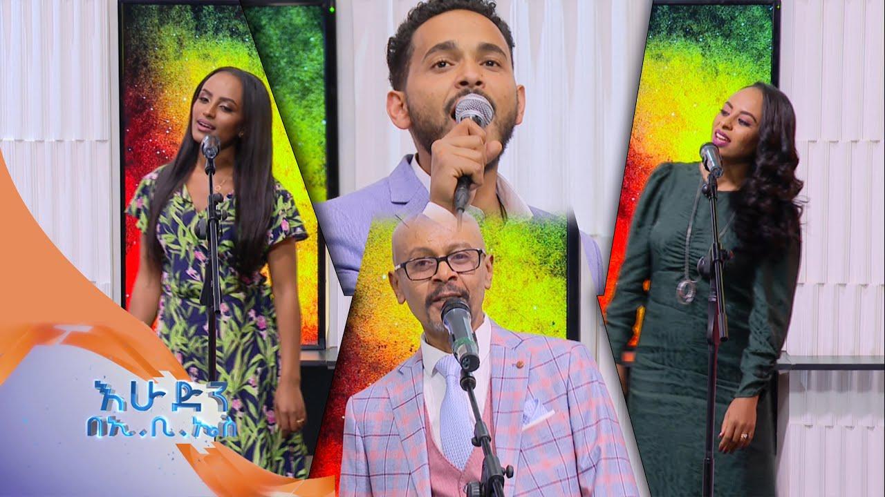 Sunday on EBS crew playing Ethiopian oldies music