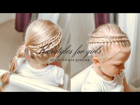 Прически для девочек / Двойная коса в низком хвосте