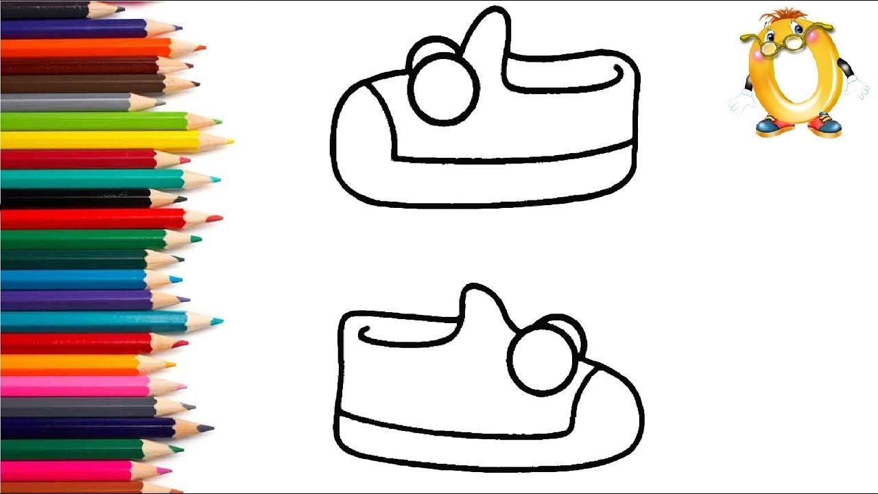 раскраска для детей обувь мультик раскраска учим цвета